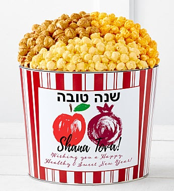Tins With Pop® Shana Tova